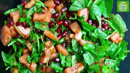 Narlı Domatesli Roka Salatası Tarifi